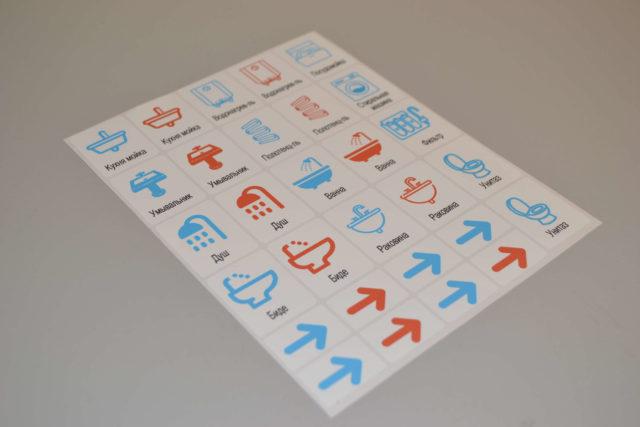 Готовые наклейки для сантехники