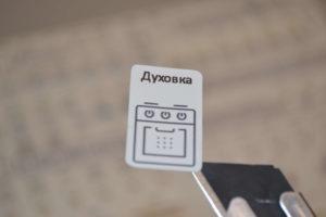 Наклейки для автоматов